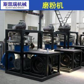供应SMF-850型PE磨盘式磨粉机 生产磨粉机厂家直销