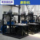供應SMF-850型PE磨盤式磨粉機 生產磨粉機廠家直銷