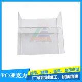 亚克力折弯 亚克力折弯厂家 深圳有机玻璃热弯加工生产