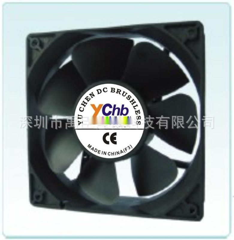 供应12038DC 24V 直流散热风扇