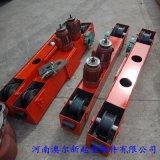 厂家生产单双梁行车端梁 Φ200LD轮 电动端梁
