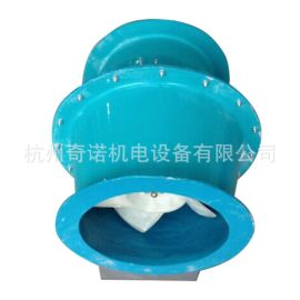 供应SJG-2.5F型玻璃钢防腐斜流风机