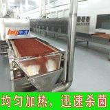 粉狀物料微波殺菌機供應 辣椒粉隧道式微波設備 調味品微波殺菌機