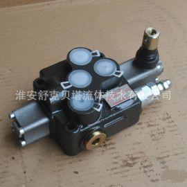 DCV40-OT-G1/2螺纹-31.5兆帕液压多路阀