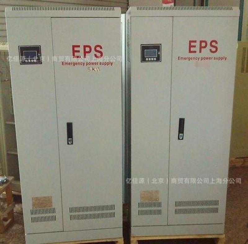 EPS消防应急电源柜6KW 7KW 8KW 9KW 10KW可按图纸定做 3C消防认证