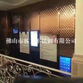 佛山厂家直销3D立体压花板加工 不锈钢立体菱形冲压板 天花幕墙装饰板