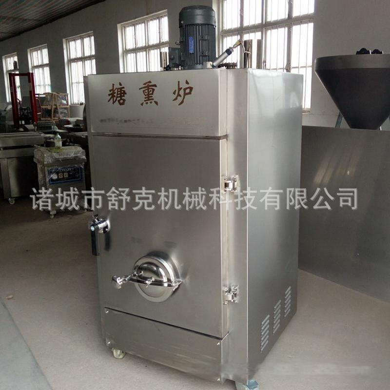 供应舒克家禽专用糖熏炉设备煤气加热食品级不锈钢材质中小型包邮