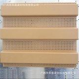 广东厂家直销 木纹长城铝单板 氟碳冲孔长城铝单板 天花吊顶材料 工程装饰