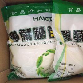 食品級 甜菊糖甙 曲阜海根