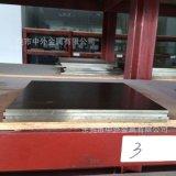 中外品牌FAX38高韌性粉末高速鋼 FAX38鋼材 FAX38材料