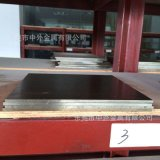 中外品牌FAX38高韧性粉末高速钢 FAX38钢材 FAX38材料
