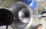 水煤浆 湿法研磨机 化工研磨粉碎机