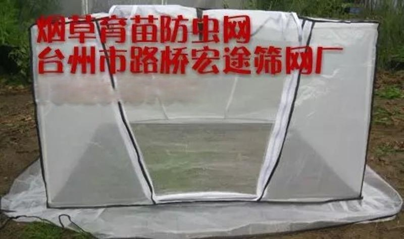 拉鍊隔離網瓜果蔬菜網罩門防蚊網防蟲網罩大棚網種植防蟲專用網罩
