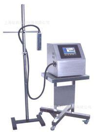 电线线缆喷码机面包袋食品袋喷码机/简单实用咖啡袋喷码机