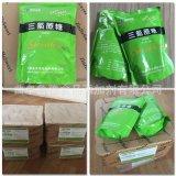 金禾三氯蔗糖的用量 三氯蔗糖 使用方法 添加量