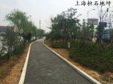 桓石2017416透水混凝土路面结构设计方案