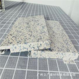石纹勾搭板定制厂家现货热销外墙材料仿石纹铝单板幕墙