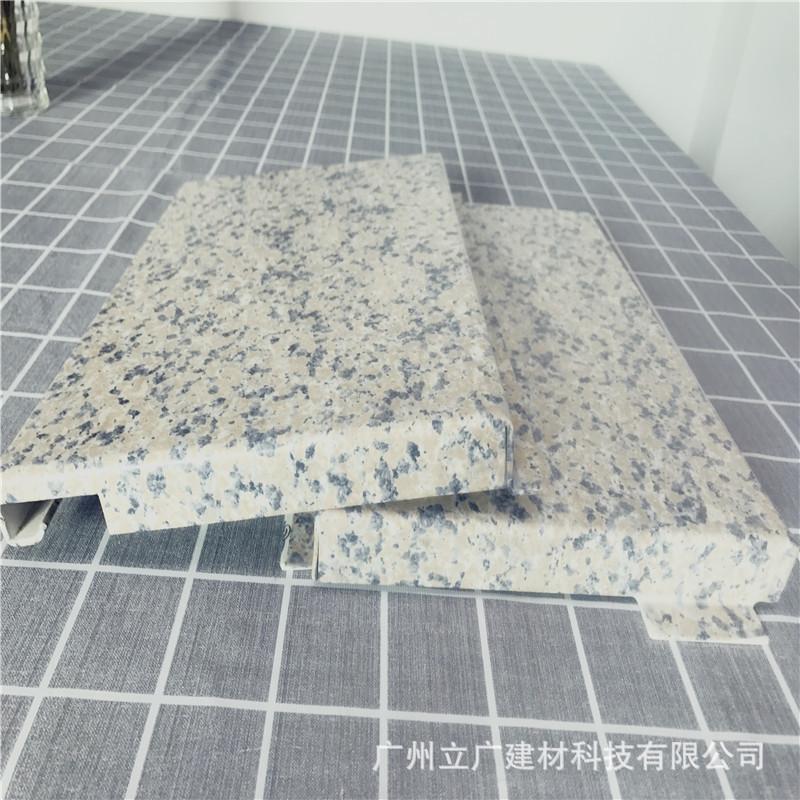 石纹勾搭板定制厂家现货**外墙材料仿石纹铝单板幕墙