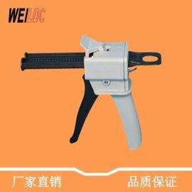 M50手動膠槍批發 30CC雙組份ab膠水專用 10:1結構膠槍廠家直銷