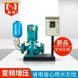 GD125变频恒压供水泵 酒店变频调速供水泵