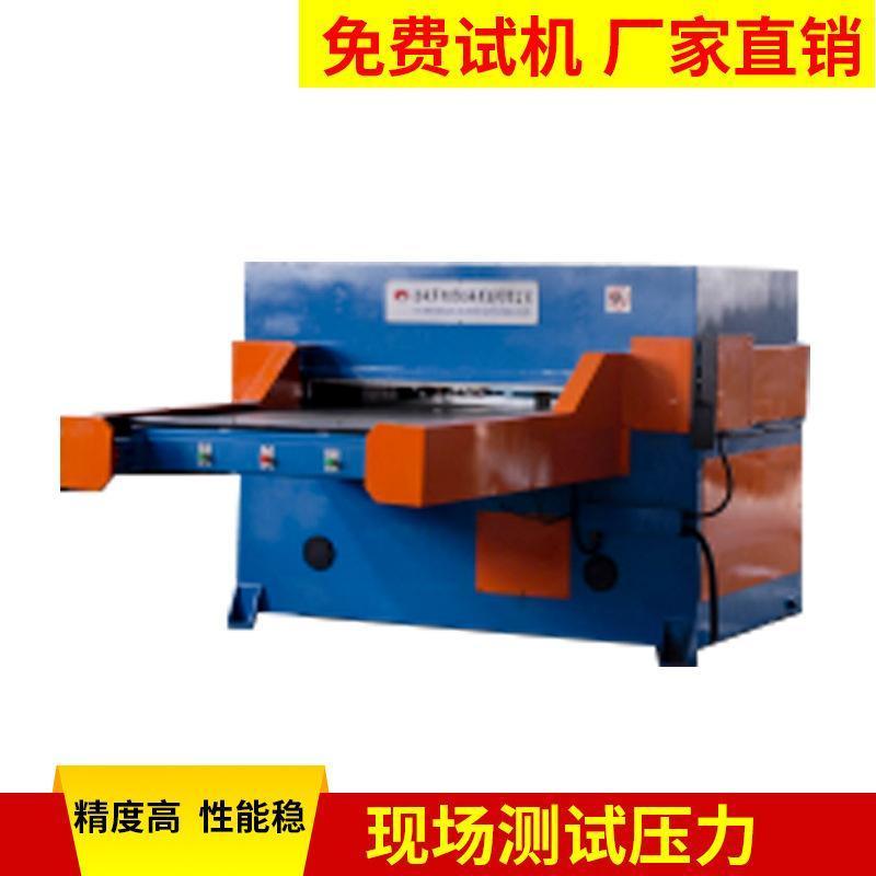 厂家供应 紧密型YDQZD-2型裁断机 全自动拉布 全自动龙门裁断机