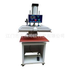 直供平面压烫机、大尺寸烫画机、热压机、无缝粘合机、无缝口袋机