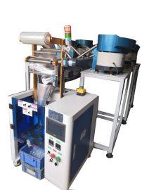 螺丝五金真空包装机上海螺丝包装机械设备三盘四盘混合计数包装机