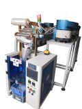 螺絲五金真空包裝機上海螺絲包裝機械設備三盤四盤混合計數包裝機