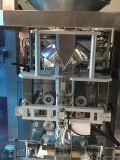 十头组合称包装机颗粒组合电子秤包装机双频控制系统