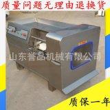 土豆切丁机 550型冰鲜猪肉条鸡肉切丁机一次成型商用电磁感应防水
