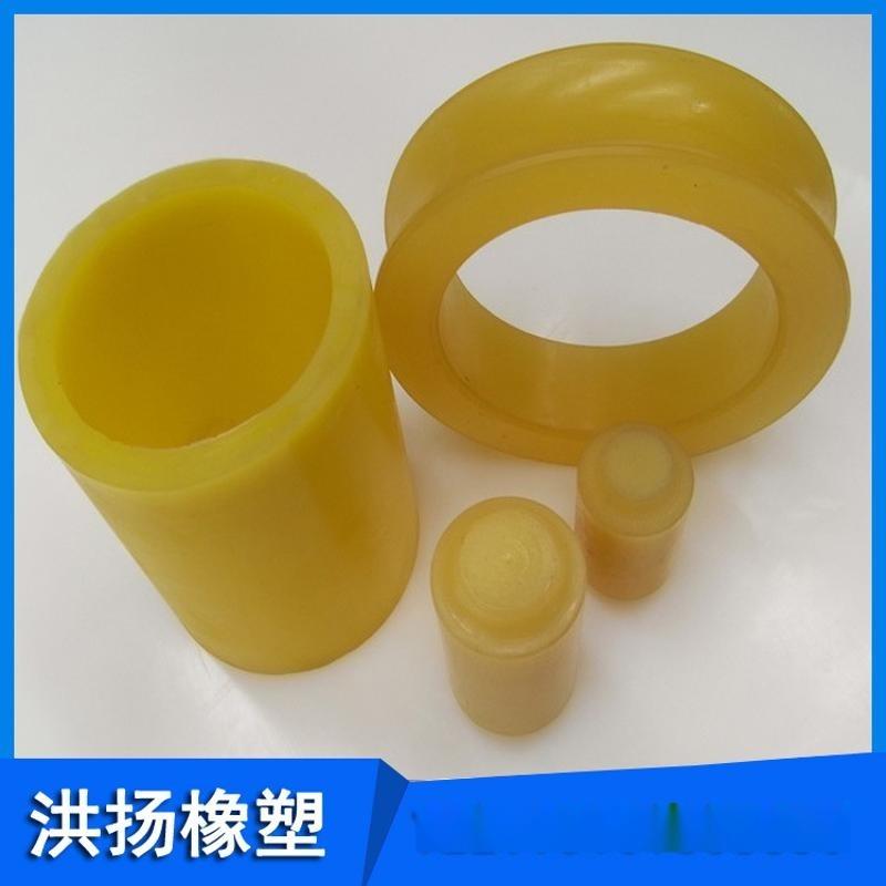 聚氨酯膠塊防撞塊 pu緩衝墊塊 優力膠彈性塊