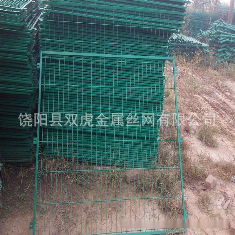 厂价包塑钢丝网  框架隔离栅护栏网  绿胶皮金属网
