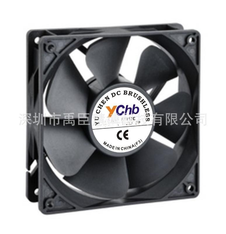 供应12025dc风扇电源风扇,轴流风机  24V