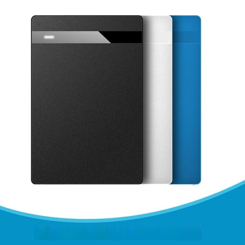 廠家直銷USB3.0免螺絲工具移動硬碟盒2.5寸筆記本SSD固態SATA串口