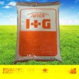 呈味核苷酸二钠I+G厂家直销价格
