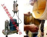 GRS2000蜂蜜高剪切乳化机