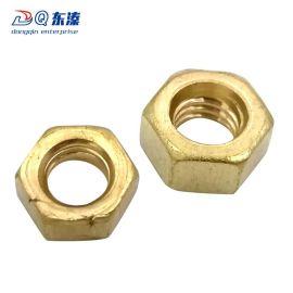 佛山厂家直供铜螺母 铜六角螺栓帽 铜螺母紧固件连接件批发