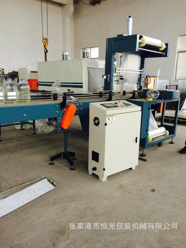蓄电池hg-150全自动L型热收缩包装机  恒光包装机械厂家直销