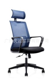 供应廣東辦公椅 职员辦公椅   辦公椅