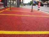 無砂透水混凝土地坪上海桓石彩色 透水地坪透水混凝土彩色透水混凝土價格透水混凝土標準