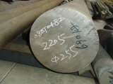 供應2205雙相鋼圓鋼,2205雙相鋼鍛件