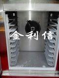 金利信牌10盘水饺速冻柜