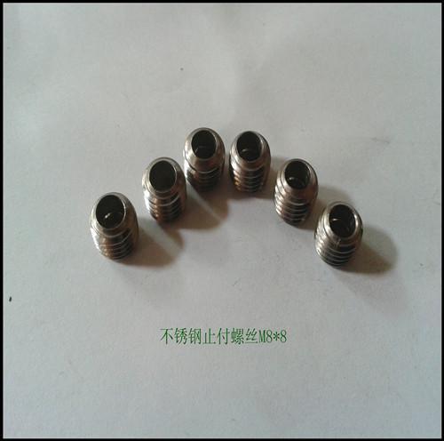 不锈钢异形非标止付螺丝M8*8