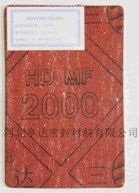 三达XB200#**石棉橡胶板