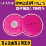 百安達防油性粉塵口罩過濾棉|防塵肺|防油煙|KP100|工業