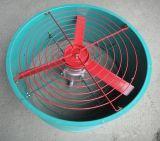 CBF-600防爆軸流風機防爆排風扇 壁式防爆通風換氣機