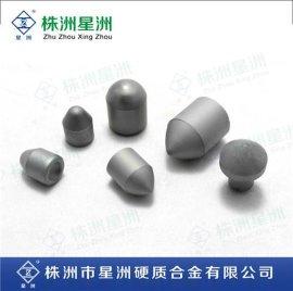 硬质合金球齿 矿用硬质合金