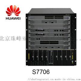 華爲框式交換機S7706