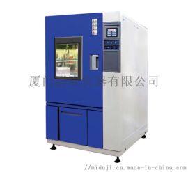厦门恒温恒湿试验箱(HSB-100L)厂家供应
