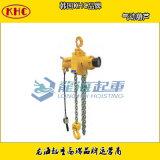 100噸KHC氣動葫蘆, 潮溼環境KA5GS氣動葫蘆